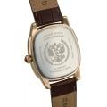 Наручные часы Президент 3709070