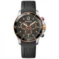 Швейцарские наручные часы Wenger 01.0643.112