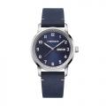 Швейцарские наручные часы Wenger 01.1541.115