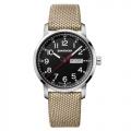 Швейцарские наручные часы Wenger 01.1741.111