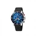 Швейцарские наручные часы Wenger 01.0643.110 с хронографом