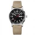 Швейцарские наручные часы Wenger 01.1541.111