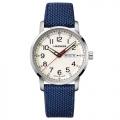 Швейцарские наручные часы Wenger 01.1741.113