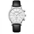 Швейцарские наручные часы Wenger 01.1743.118